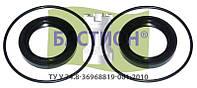 Ремкомплект Опоры карданного вала Т-150 (151.36.013-2)