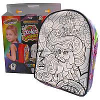 Рюкзак-розмальовка My Color BagPack Поні