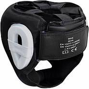 Боксерский шлем с защитой подбородка RDX WB, фото 2