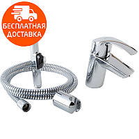 Смеситель для раковины с гигиеническим душем Grohe Eurosmart 23124002 хром