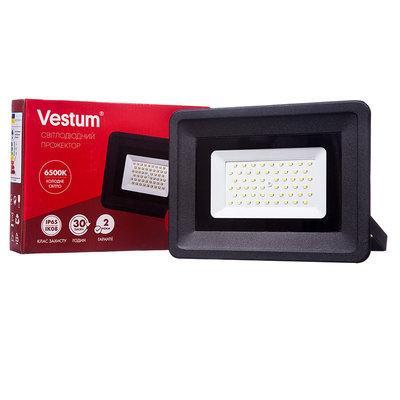 Світлодіодний прожектор Vestum 50W