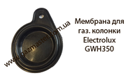 Мембрана для газовой колонки Electrolux GWH350