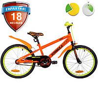 """Яркий детский велосипед 20"""" Formula SPORT 2019 (оранжевый)"""