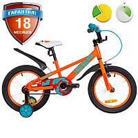 """Детский велосипед с боковыми колесами 16"""" Formula JEEP 2019 (оранжево-бирюзовый)"""
