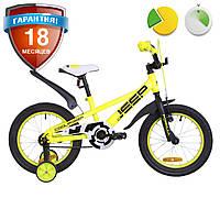 """Детский велосипед с боковыми колесами 16"""" Formula JEEP 2019 (желтый (м))"""