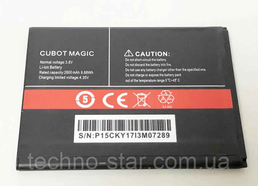 Оригинальный аккумулятор ( АКБ / батарея ) для Cubot Magic 2600mAh