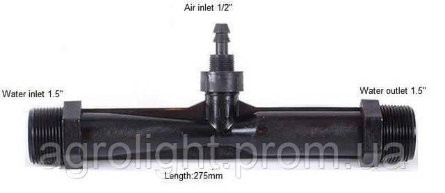 """Инжектор вентури 1/2"""" Всасывающая способность 3-37л/ч, инжекторы для капельного орошения"""
