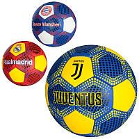 Мяч футбольный 2500-75 размер 5, ПУ1,4мм, 420-430г, ручн,работа,3 вида (клубы)