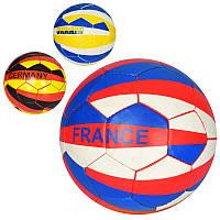 Мяч футбольный 2500-128 размер 5, ПУ1,4мм, ручн.работа,32панели, 400-420г,3 вида (страны)