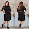 Платье-рубашка больших размеров от 50 до 56  с поясом / 5 цветов 377-300, фото 2