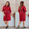 Платье-рубашка больших размеров от 50 до 56  с поясом / 5 цветов 377-300, фото 5