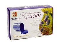 Краски акриловые художественные Луч 6 цветов*15 мл. 22С1408-08