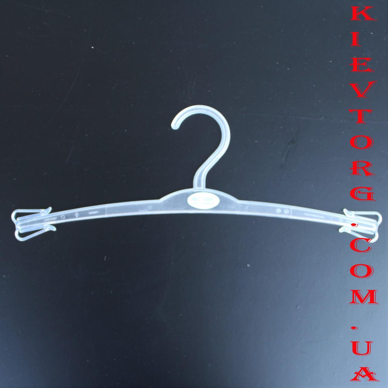 Вешалки плечики тремпеля для нижнего белья и детской одежды