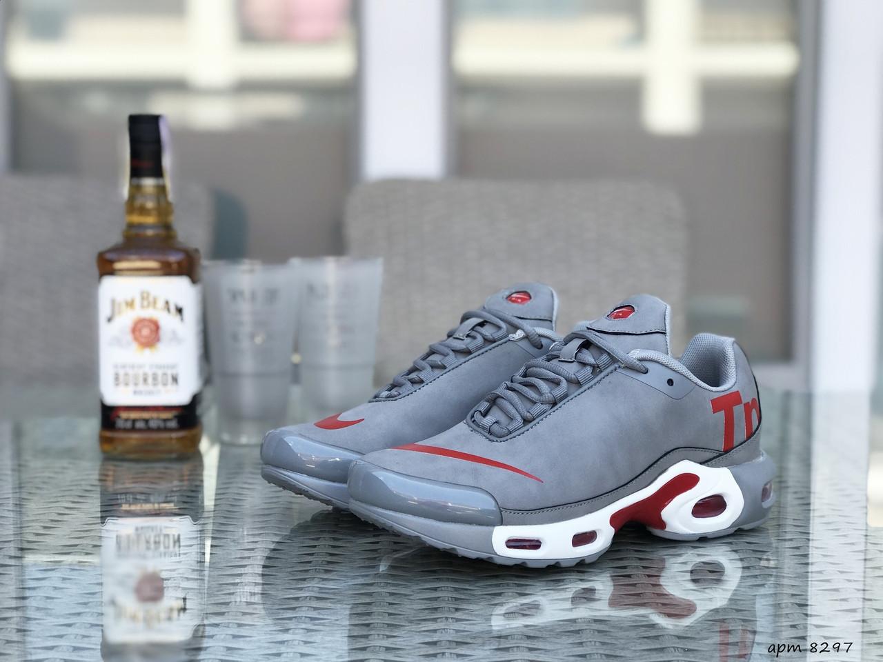 Чоловічі кросівки Nike Air Max Tn (сірі)