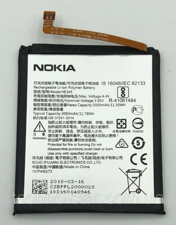 Оригинальный аккумулятор ( АКБ / батарея ) HE345 для Nokia 6.1 Dual Sim (TA-1043) | 6.1 Single Sim (TA-1050)