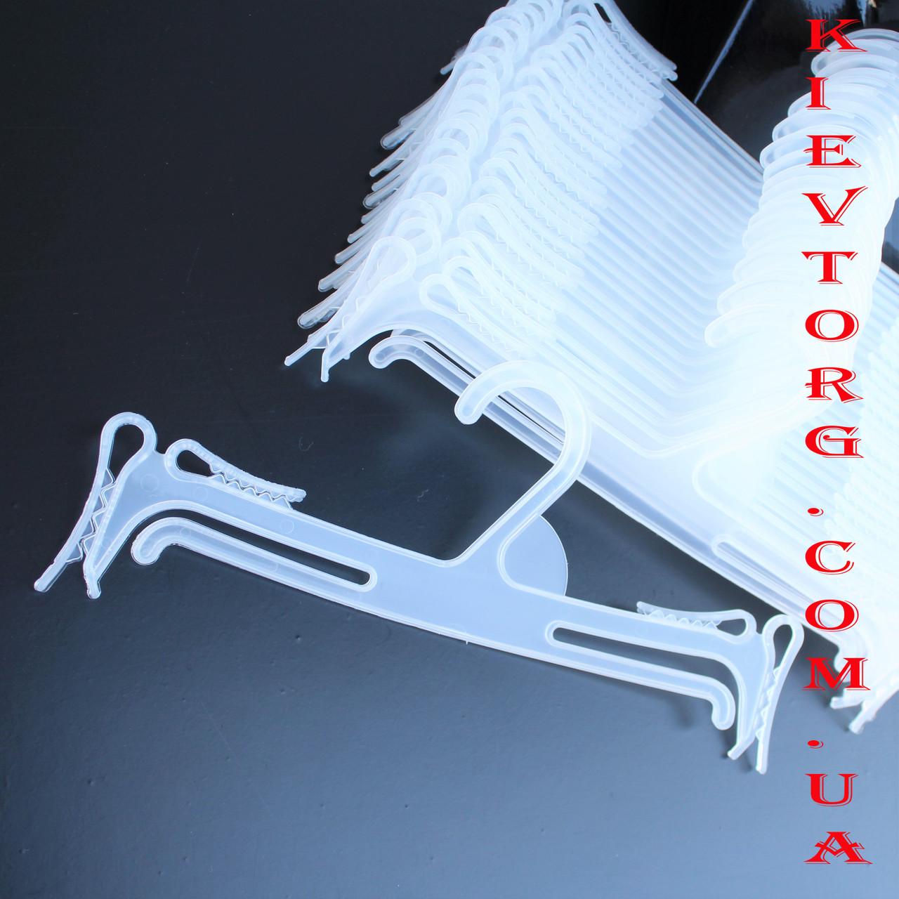 Вешалки плечики бельевые для комплектов нижнего белья белые матовые