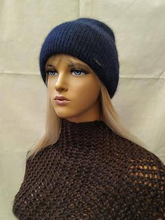Молодежная шапка из ангоры Вернон 34127  ODYSSEY индиго, фото 2