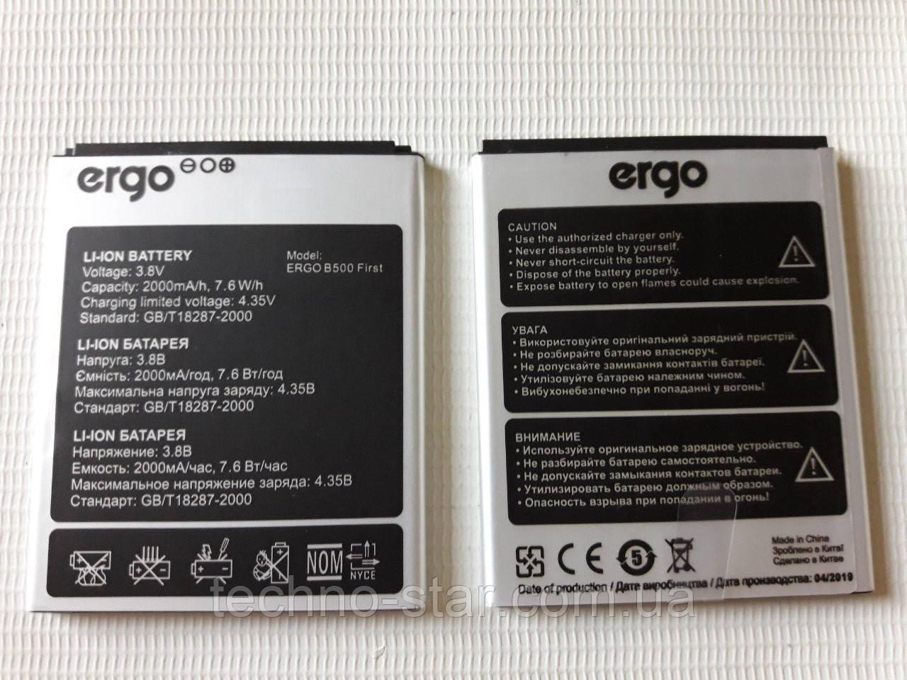Оригинальный аккумулятор ( АКБ / батарея ) для Ergo B500 First 2000mAh