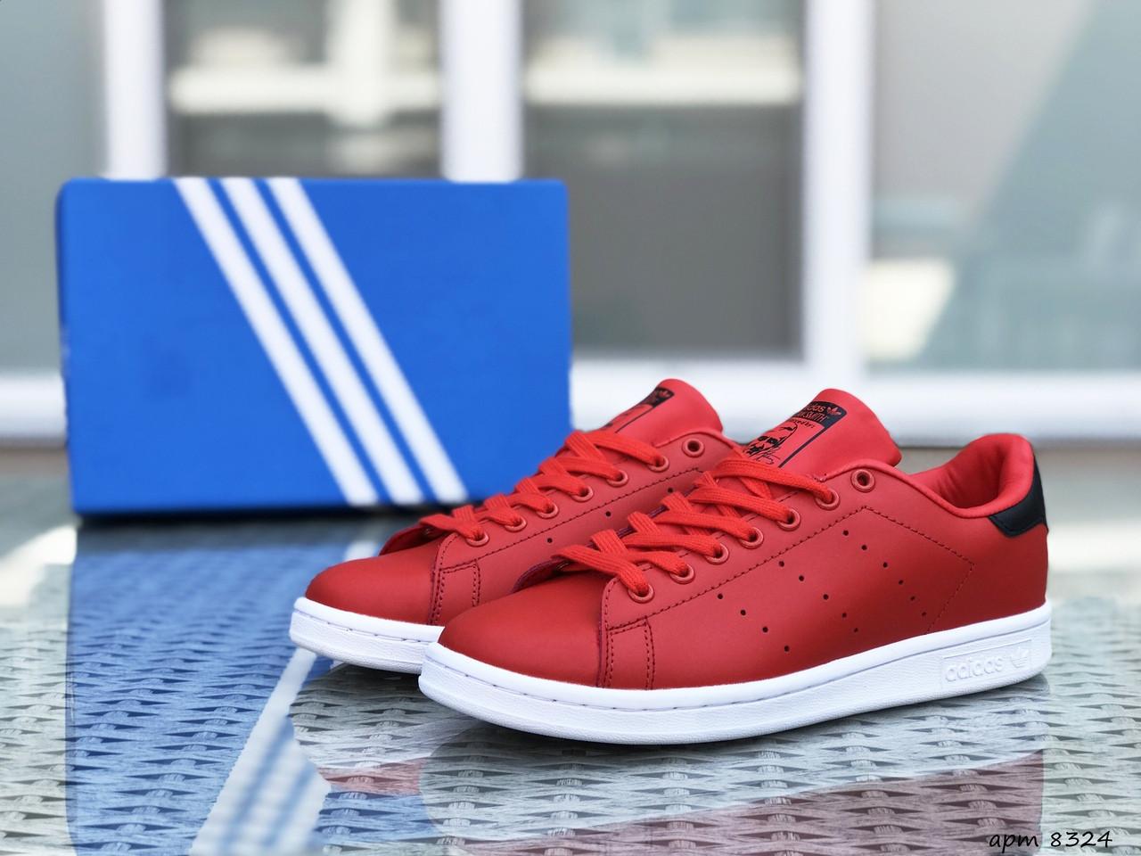 Женские кроссовки Adidas Stan Smith (красно-белые)
