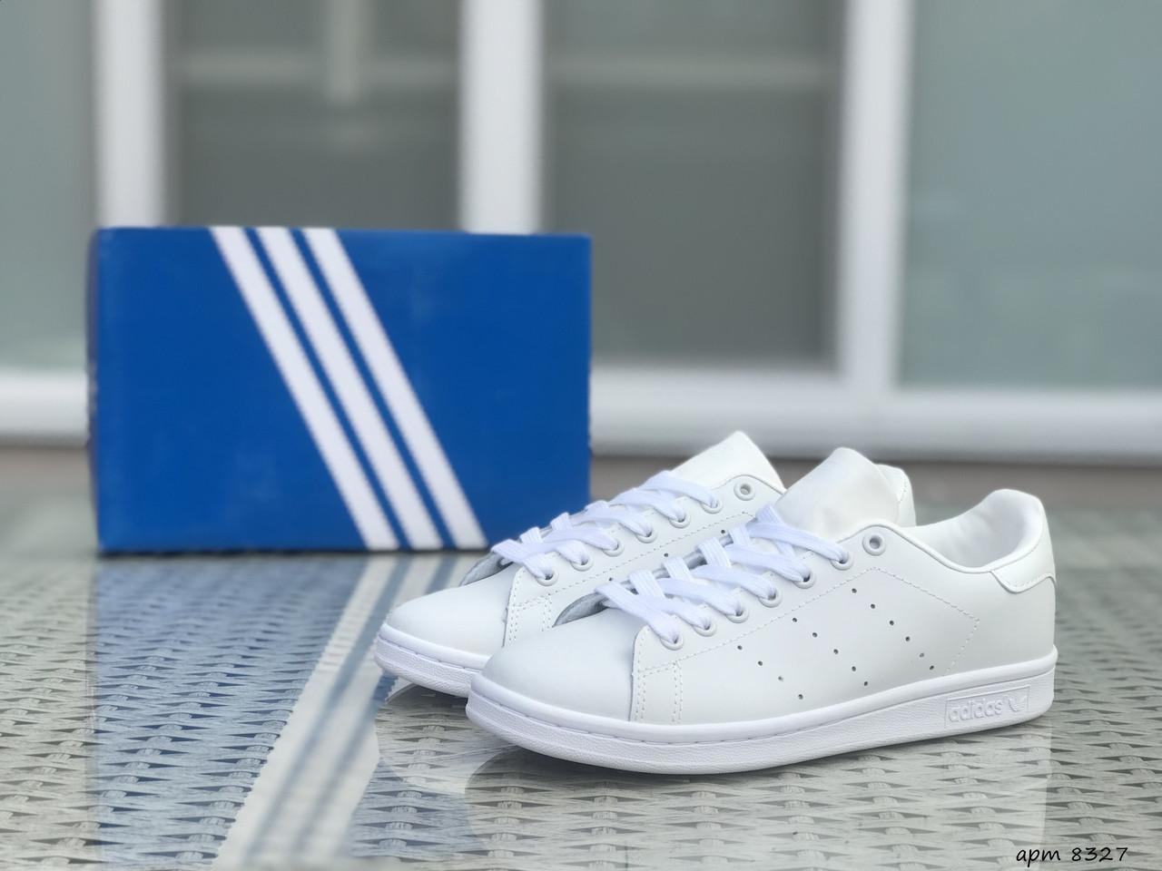 Женские кроссовки Adidas Stan Smith (белые)