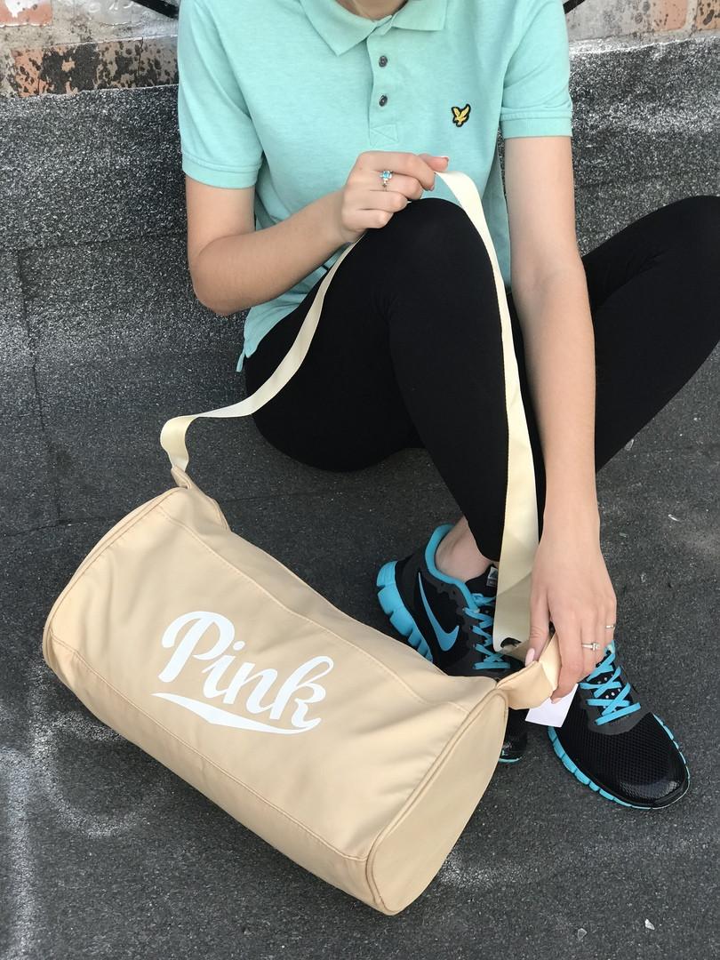 Женская спортивная сумка Pink (бежевая)