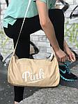 Женская спортивная сумка Pink (бежевая), фото 3