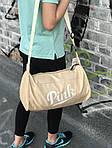 Женская спортивная сумка Pink (бежевая), фото 4
