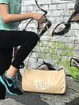 Женская спортивная сумка Pink (бежевая), фото 5