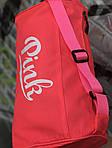 Женская спортивная сумка Pink (красная), фото 2
