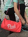 Женская спортивная сумка Pink (красная), фото 3