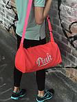Женская спортивная сумка Pink (красная), фото 5