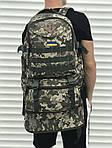 Чоловічий рюкзак з рассувным дном, фото 3