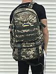 Чоловічий рюкзак з рассувным дном, фото 4