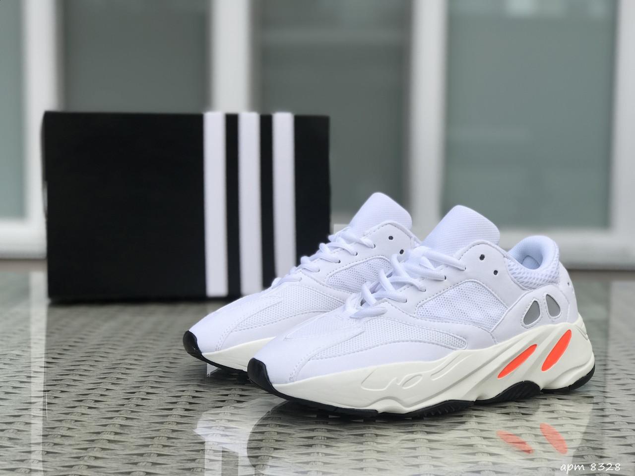 Кросівки Adidas Yeezy Boost 700 (білі) Унісекс
