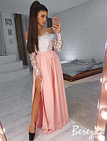 Платье в пол нарядное BRТ629