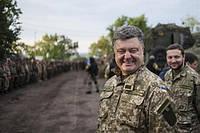 Новый камуфляж украинской армии