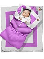 Ковдра-трансформер Violet Elite фіолетова