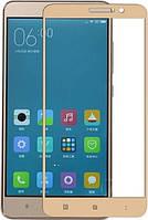 Защитное стекло Tempered Glass Full Cover Xiaomi Redmi Note 3 gold