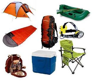 Туризм, кресла, стулья, палатки