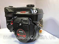 Двигатель с редуктором Weima WM170F-1050 (1800 об/мин. вращение по часовой стрелке)