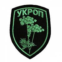 Патч Укроп