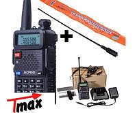 Рация, радиостанция Baofeng UV-5R + усиленная антенна NA-771+гарнитура. Рація Baofeng +посилена антенна NA 771