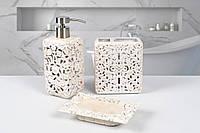 Комплект аксессуаров в ванную Irya Calisto krem кремовый (3 предмета)