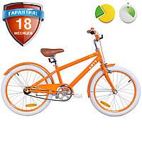 """Детский велосипед 20"""" Dorozhnik ARTY 2019 (оранжевый)"""