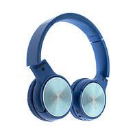 Bluetooth наушники JBL P820, фото 1