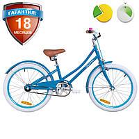 """Велосипед детский для девочки 20"""" Dorozhnik OLIVIA 2019 (бирюзовый)"""