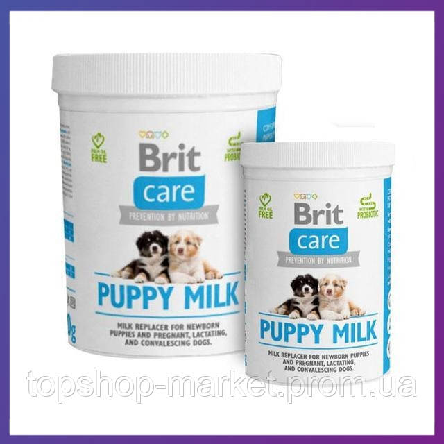 Brit Care PUPPY MILK 1 кг - сухое молоко для щенков