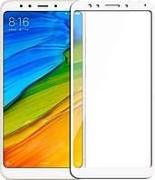Защитное стекло Tempered Glass 3D Full Glue Xiaomi Redmi 5 Plus white