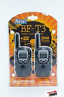 КОМПЛЕКТ ИЗ ДВУХ РАЦИЙ BAOFENG BF-T3 UHF (Частота: 400 — 470 МГц)