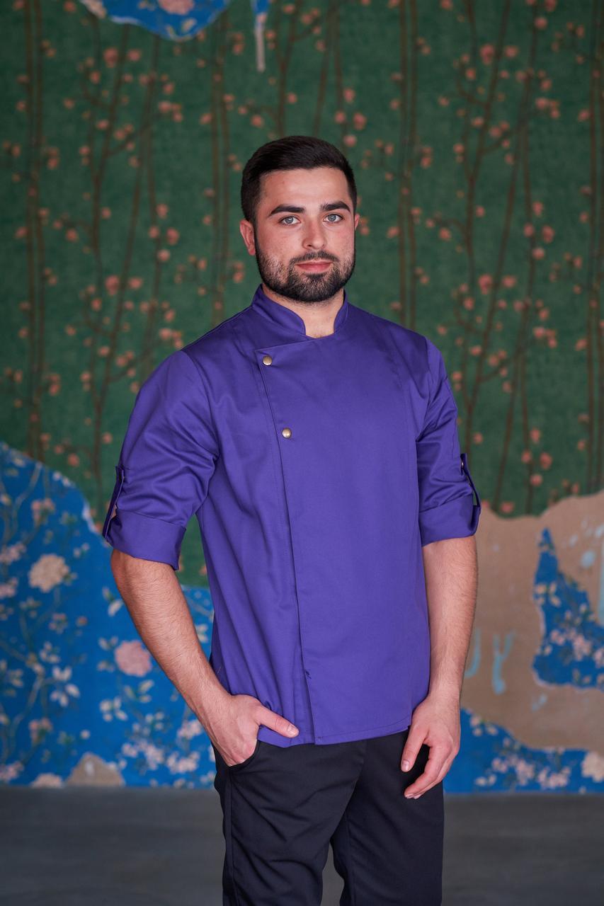 Мужской китель для повара фиолетового цвета